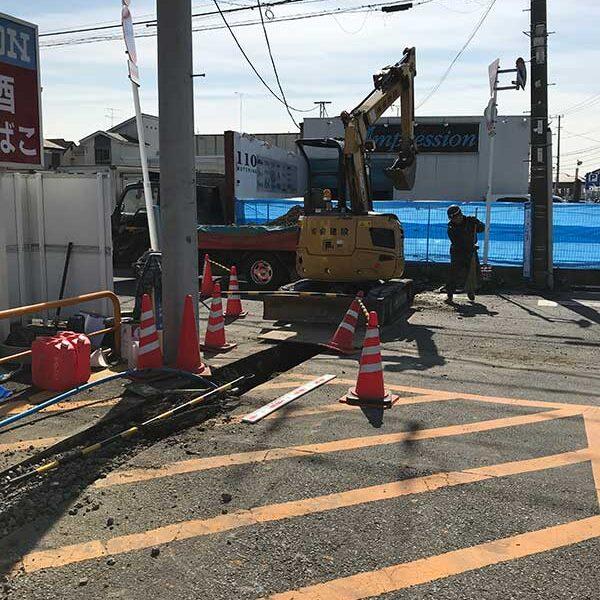 2 公道掘削工