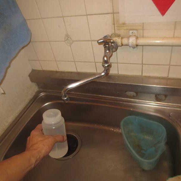 14 水質検査 採水