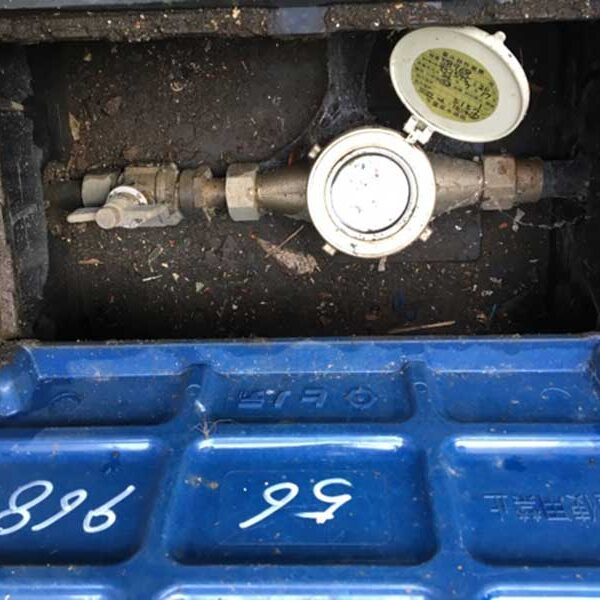 12  水道メーター確認